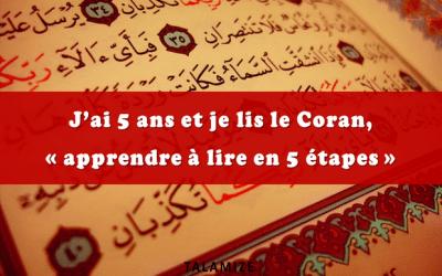 J'ai 5 ans et je lis le Coran, apprendre à lire en 5 étapes