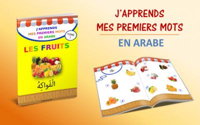 J'apprends les noms des fruits en arabe