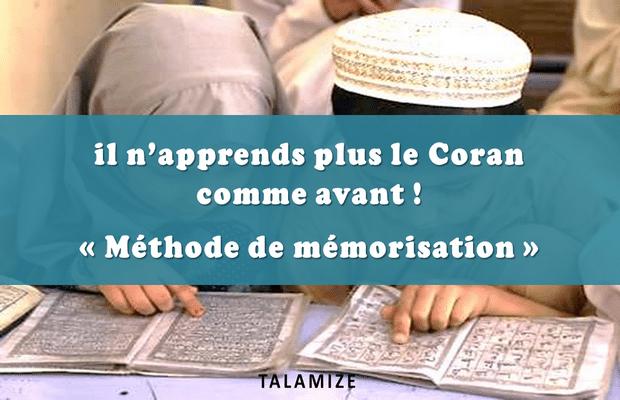 Il n'apprend plus le Coran comme avant…