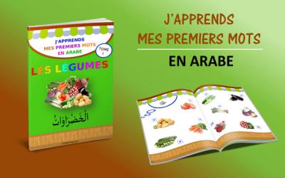 Apprendre le nom des légumes en arabe