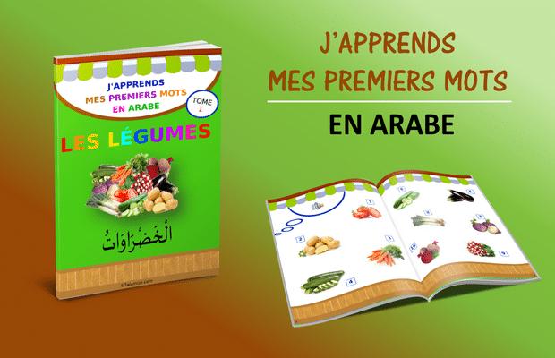 Le nom des légumes en arabe