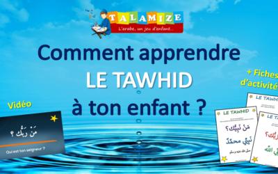 Comment apprendre le Tawhid à ton enfant ?