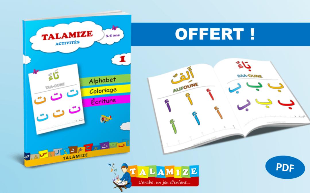Mes premières activités des lettres de l'alphabet arabe