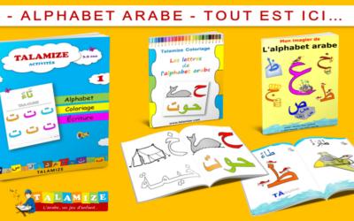 Alphabet arabe ! Tout est regroupé ici…