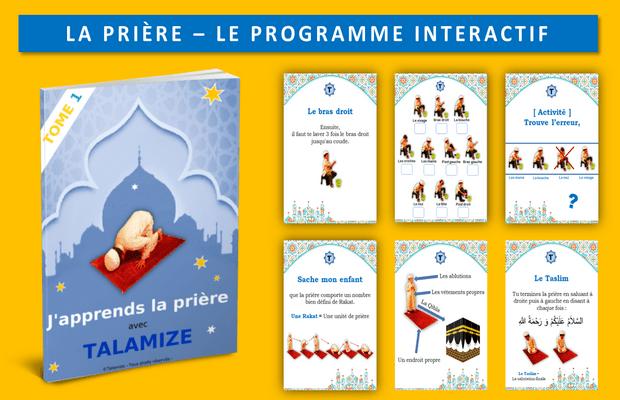 Un programme unique pour apprendre la prière