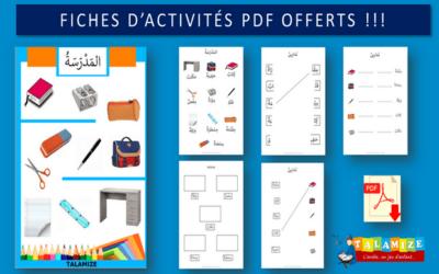 Mes premiers mots de vocabulaire en arabe + PDF
