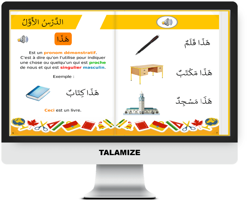 J'apprends L'arabe Niveau 1 Review-J'apprends L'arabe Niveau 1 Download