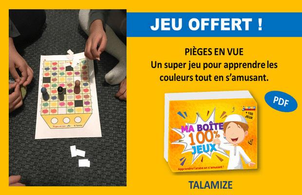 jeux pour apprendre l'arabe