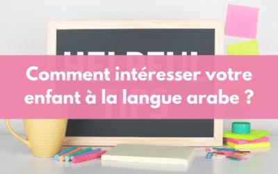 4 astuces pour apprendre efficacement la langue arabe à votre enfant