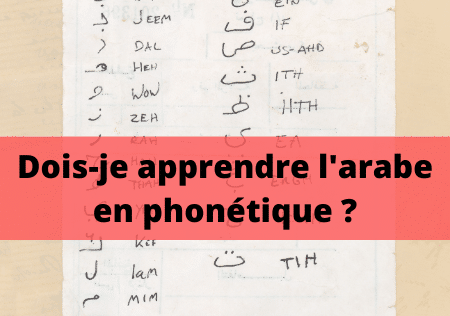 arabe phonétique