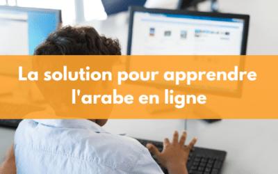 Cours d'arabe en ligne : quelle solution pour votre enfant ?