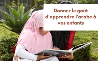 Des cours de langue arabe à domicile pour vous faciliter la vie