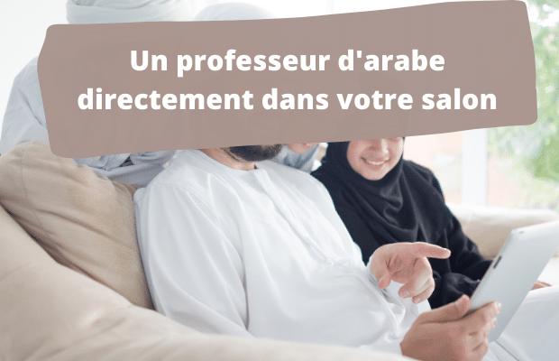 apprendre l'arabe en ligne